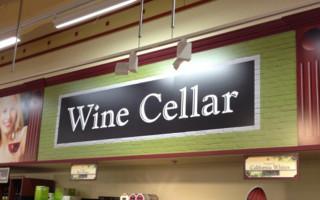 Store Signage – Wine Cellar