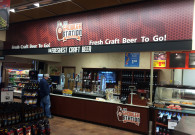 Growler Beer Station